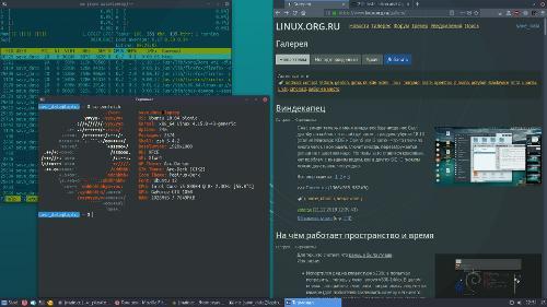 Страшненькая ubuntu