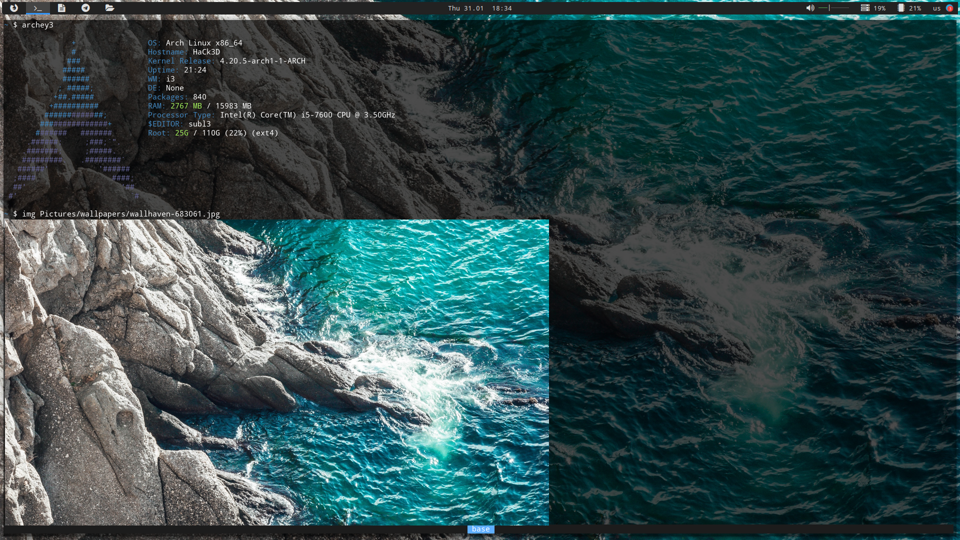 Вьюер пикч в терминале — Скриншоты — Галерея