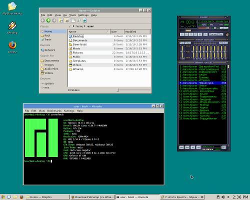 KDE 95