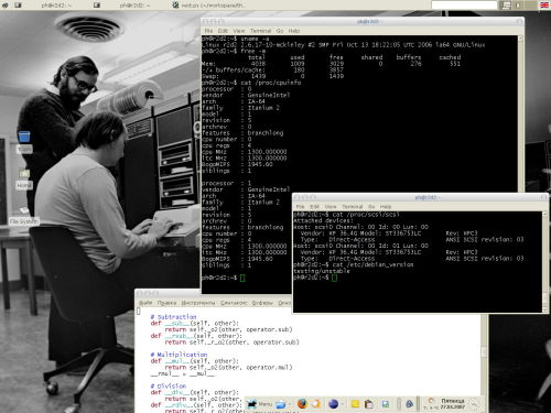 Debian GNU/Linux на экзотических машинах. Itanium 2.