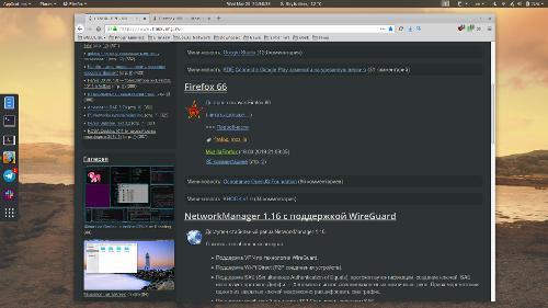 Скажи: Gnome — круто! Slap! Скажи: Firefox — круто!