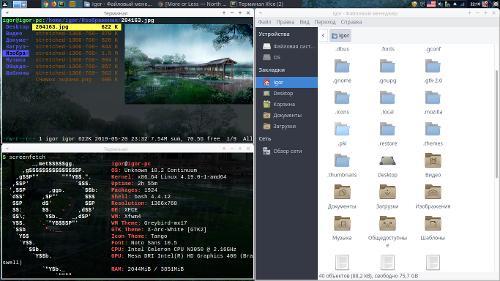 MX Linux с крысой