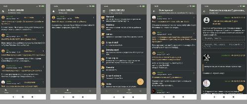 LOReader - андроид-читалка