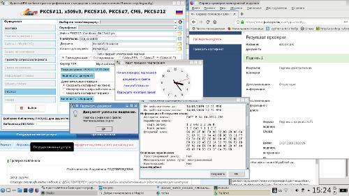 КриптоАРМ на базе контейнера PKCS#12. Создание электронной подписи CadES-X Long Type 1.