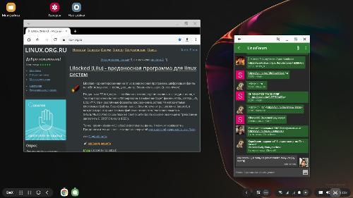 Десктопный линукс (ну, почти)