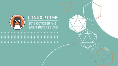 Что ожидает участников в программе Linux Piter 2019