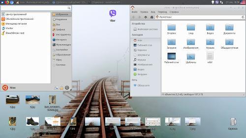 Xubuntu 18.04