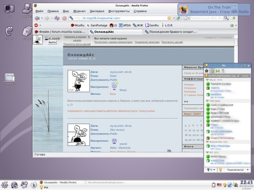 Gentoo. KDE. Lila. Он просто работает.