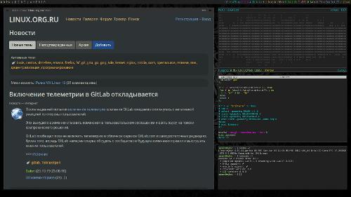 Новичок в Линуксе