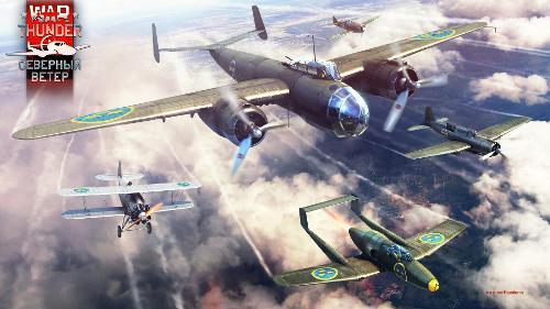 Обновление War Thunder 1.95 «Северный ветер» с новой игровой нацией Швеция