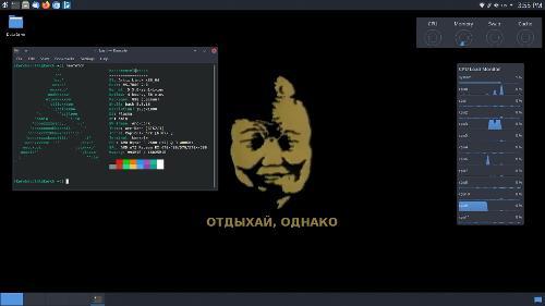 ВИDный «десктоп» без Systemd