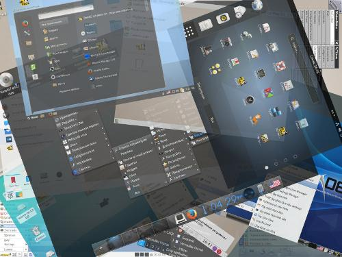 Ежеквартальное обновление стартовых сборок ALT Linux 9