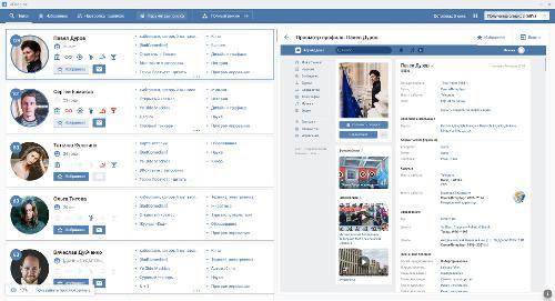 VCognitis — приложение для поиска единомышленников ВКонтакте