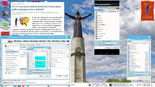 Tcl/Tk. Альтернативный диалог выбора файлов для платформ Linux и Android