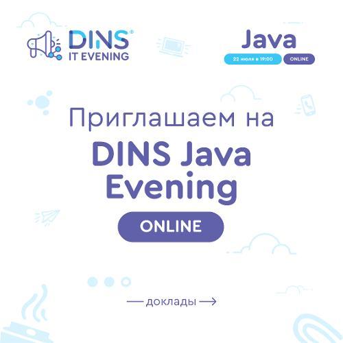 Встреча для Java-разработчиков: как решить задачи троттлинга с помощью Token Bucket и зачем Java-разработчику финансовая математика