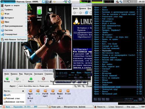 два года использую линукс