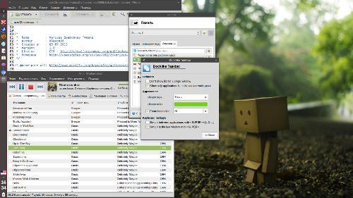 Xfce4 и docklike-plugin
