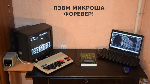 Рабочее место ретро-геймера