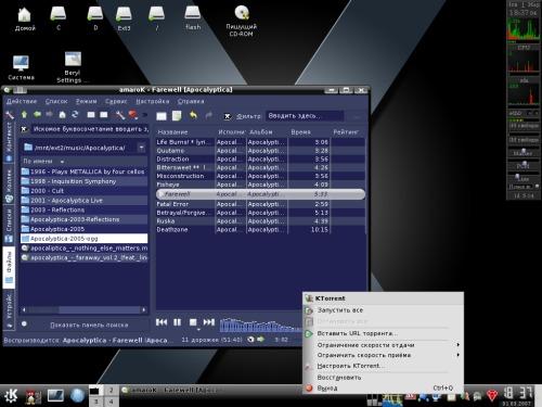 KDE-dark