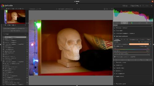 Darktable 3.4.0