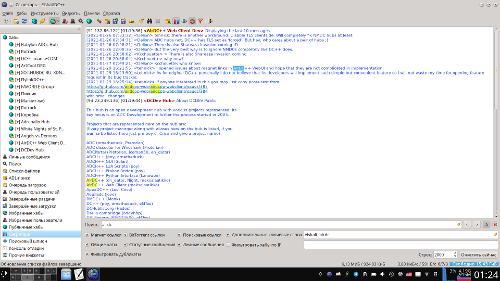 Релиз EiskaltDC++ 2.4.1