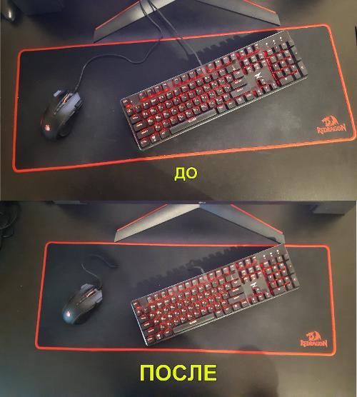 Спрятал провода клавиатуры и мышки на компьютерном столе.