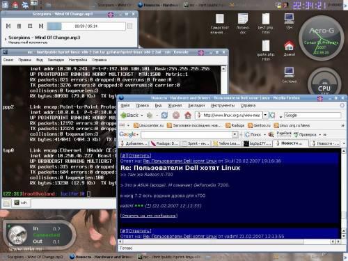 KDE 3.5.5