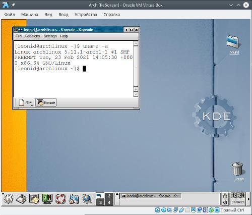 Новейший Archlinux и KDE 2.2.2