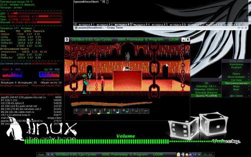 FC6 + Fluxbox + DosBox(Loom)