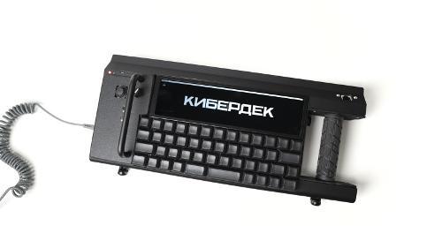 Концепт носимого компьютера Cyberdeck RA01