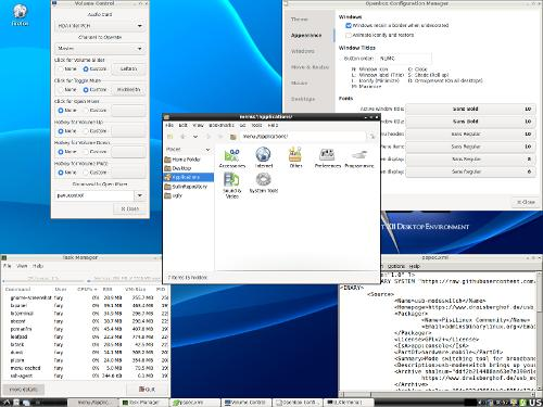 Сьюлин OS: после установки.