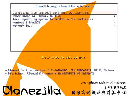 Релиз стабильной Clonezilla live версии 2.7.3-19