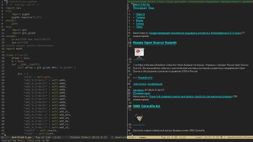 GNU Emacs готов для десктопа