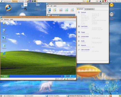 VirtualBox со свежеустановленой WinXP