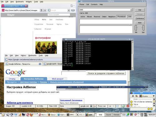 KDE, просто KDE