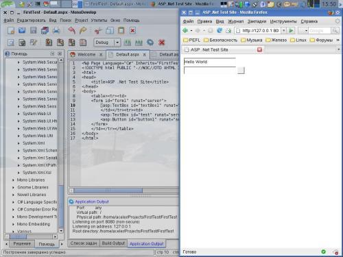 ASP .Net в Linux