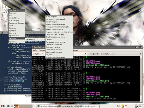 freedesktop меню в openbox