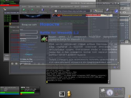 E17 + bling module, Debian Etch