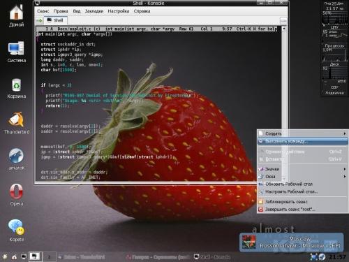 Клубника и KDE