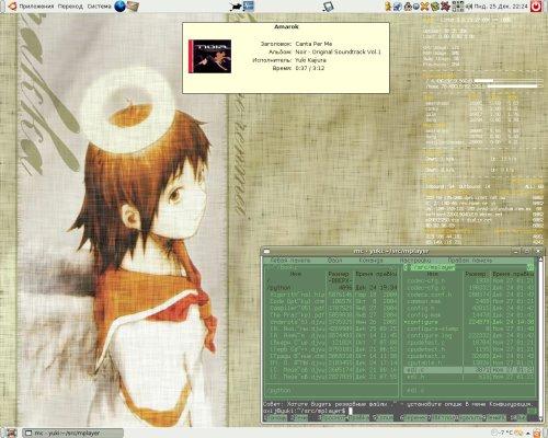 Rakka. Ubuntu Dapper