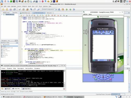 NetBeans5.5