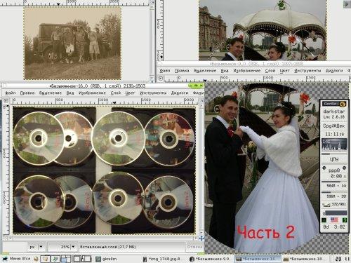 Печать на CD/DVD-дисках
