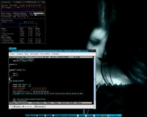 FreeBSD + fluxbox