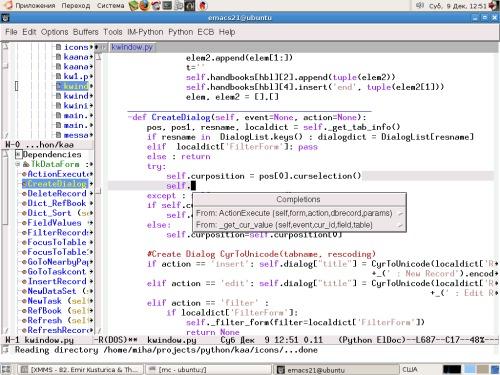 Emacs и Ubuntu