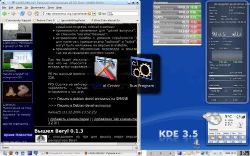 Fedora Core 6 на Dell Lattitude 700m