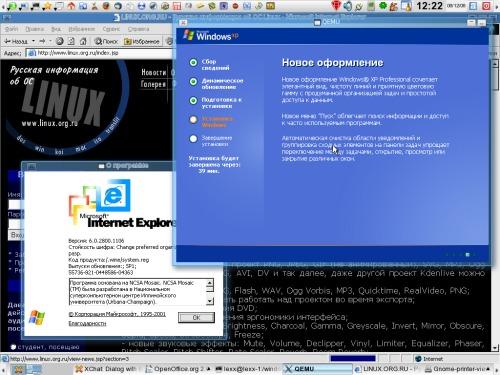 IE6 на SuSE 10.1