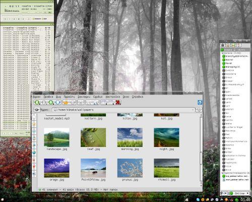 Мой KDE :)