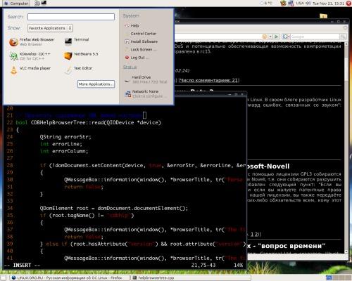 Ubuntu для комфортной работы
