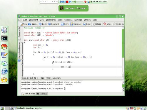 KDE в зелёных тонах
