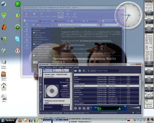 Fedora 6 RC2 + AIGLX + Beryl + NV9